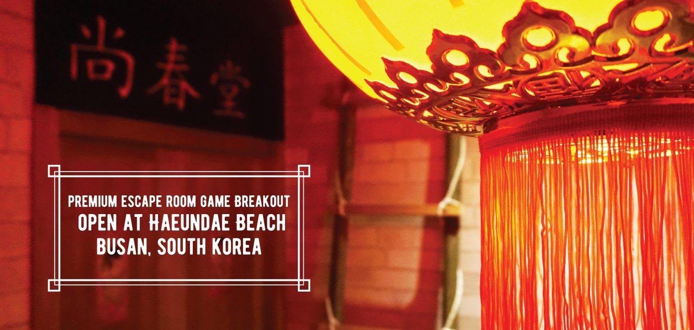 Breakout Busan Now Open in Haeundae Beach