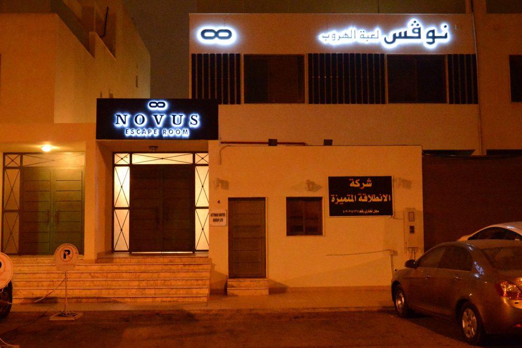 Novus Jeddah