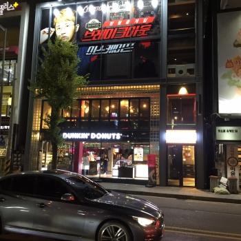 Breakout Seoul HongDae
