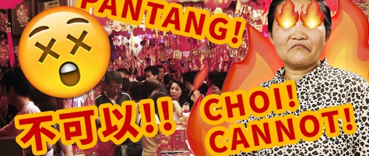 Chinese New Year Taboos You Should Know